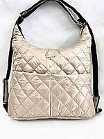 Жіноча Стьобаний дута сумка-рюкзак бежева