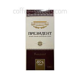 """Шоколад """"Коммунарка"""" 100г Президент 85%"""