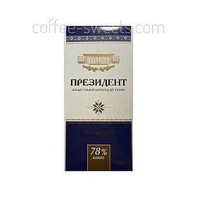 """Шоколад """"Коммунарка"""" 100г Президент 78%"""