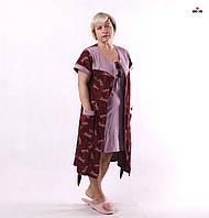 Женский комплект домашний батальный халат и сорочка бордовый р.50-62