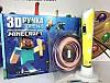 3D-ручка з трафаретами Майкрафт Minecraft Pen 3D з пластиком 10 метрів 3Д-Ручки для дитячої творчості, фото 10