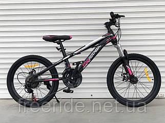 """Детский скоростной велосипед TopRider 611 20"""" (13 рама)"""