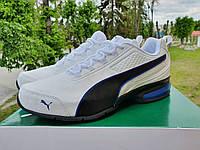 Мужские кроссовки Puma Leader VT SL белого цвета. Оригинал. Размер 44.5