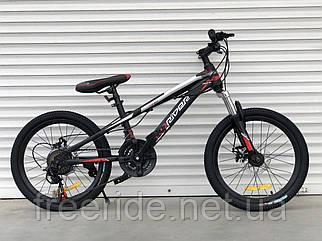 """Дитячий швидкісний велосипед TopRider 611 20"""" (13 рама) чорно-червоний"""