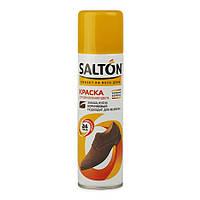 Salton Спрей краска-восстановитель для гладкой кожи коричневый, 250мл