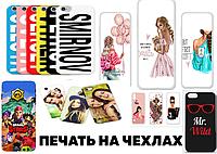 Именной чехол! Печать на чехле для iPhone 11 Pro Max