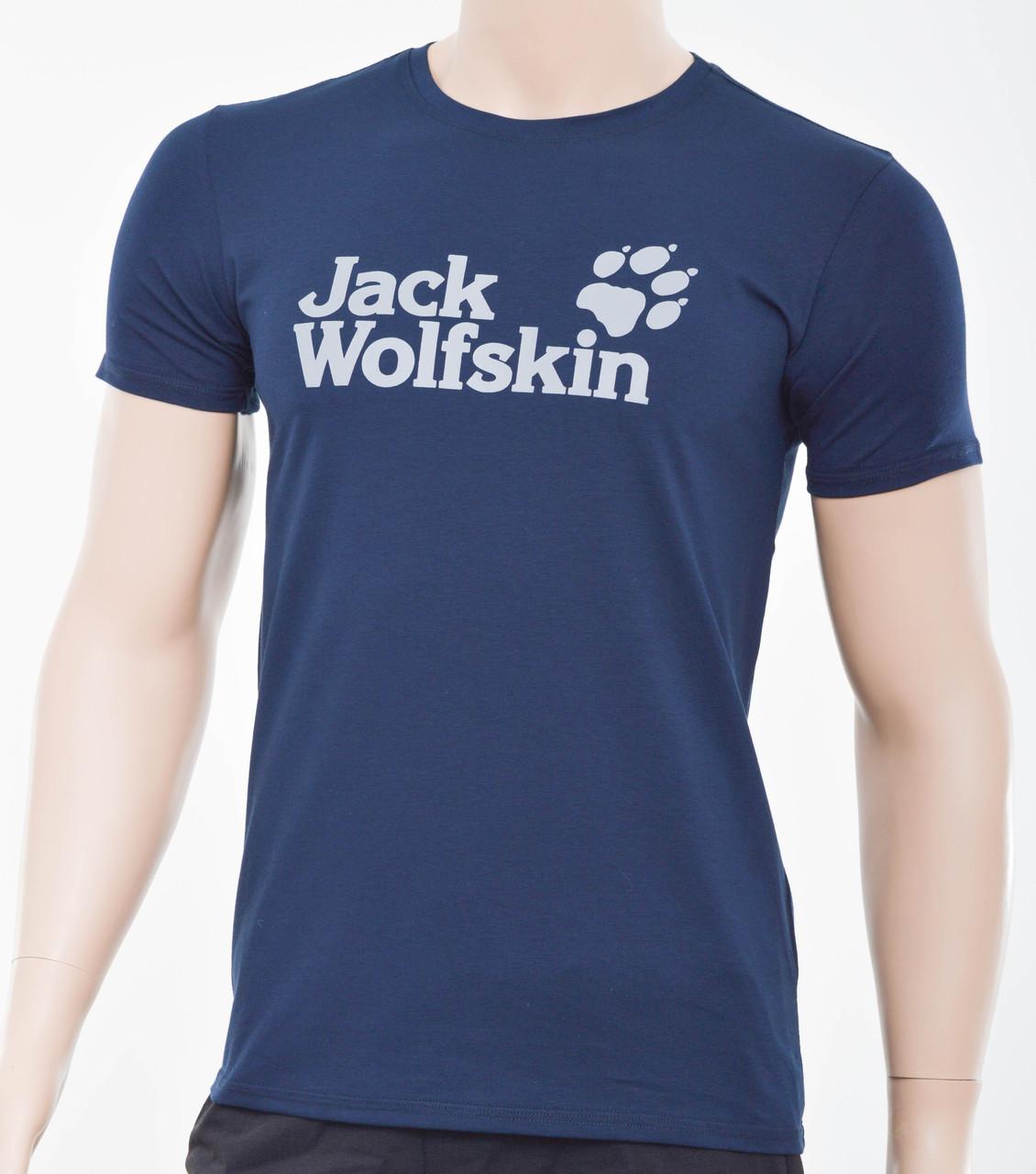 Чоловіча футболка Jack Wolfskin (репліка) синій