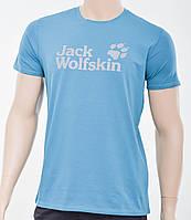 Чоловіча футболка Jack Wolfskin (репліка) бірюза