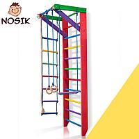Детский спортивный уголок для ребенка из натурального дерева для дома Sportbaby Барби 2-240