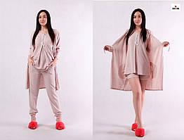 Комплект пижама женская шорты, штаны, футболка и халат для беременных и кормящих мам бежевый р42-54