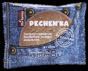 Низкоуглеводное бисквитное печенье Fito Forma  Pechen'ka Ванильное (40 грамм)