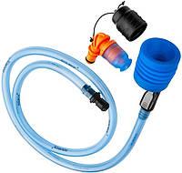 Ситема Source UTA - QMT kit (including: QMT Helix & Tube) Blue/Black