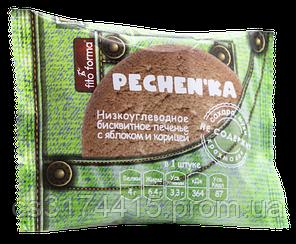 """Низкоуглеводное бисквитное печенье Fito Forma """"Pechen'ka с Яблоком и Корицей (40 грамм)"""