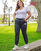 Штани спортивні жіночі манжет батал (50-58) купити оптом від складу 7 км, фото 1