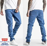 Мужские классические голубые джинсы, свободные, зауженные, Denim, Levi Strauss & Co, Levi's.