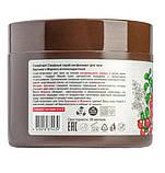 Сахарный скраб-эксфолиант для тела брусника и моринга антиоксидантный Compliment 400 мл., фото 3