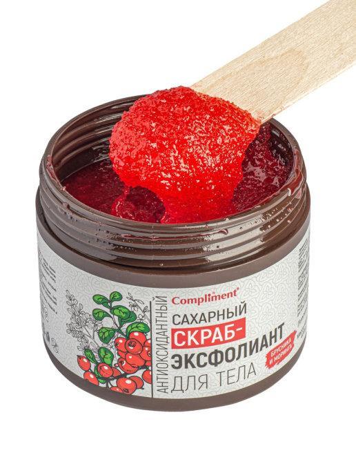 Сахарный скраб-эксфолиант для тела брусника и моринга антиоксидантный Compliment 400 мл.