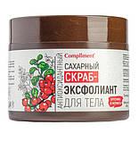 Сахарный скраб-эксфолиант для тела брусника и моринга антиоксидантный Compliment 400 мл., фото 5