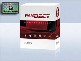 Іммобілайзер Pandect BT-100