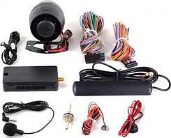 Автосигнализация Magnum GSM Smart S-40 с сиреной