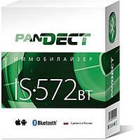Іммобілайзер Pandect IS-572BT