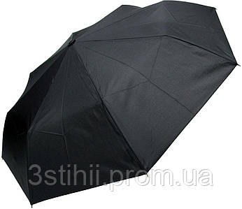 Зонт складаний Doppler Superstrong 7443163DSZ автомат Чорний