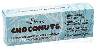 Низкоуглеводный десерт Fito Forma Choconuts Шоколад и Кокос (50 грамм)
