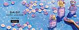 Оригинал Marc Jacobs Daisy Twinkle 50ml Духи Марк Якобс Дейзи Твинкли, фото 5