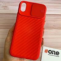 Чехол для iPhone XR со шторкой для камеры плотный чехол на телефон айфон хр красный CLR