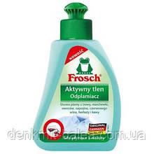 Пятновыводитель Фрош с активным кислородом Frosch Aktywny Tlen 75 мл.