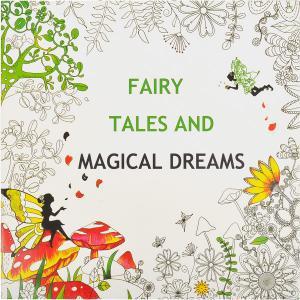 Розмальовка Антистрес Fairy tales and magical dreams