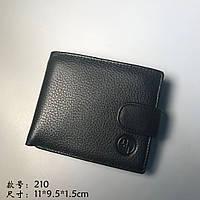 Кошелёк из кожи HT 210 чёрный