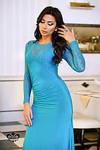 Бирюзовое вечернее платье | Дженифер lzn, фото 3
