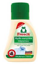 Пятновыводитель Фрош от всех видов пятен Frosch Mydlo Marsylskie  75 мл