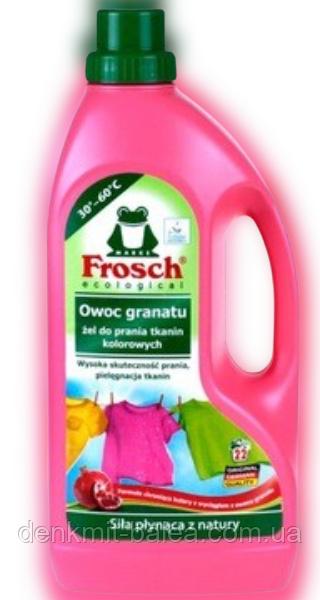 Жидкий порошок Фрош  Гранат для стирки цветных тканей  Frosch Owoc Granatu Color 1500 мл