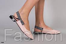Босоножки женские кожаные пудра с закрытым носком