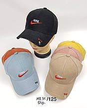 Кепка для девочки на лето Nike  р.54