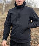 Куртка Military Soft Shell Black, фото 2