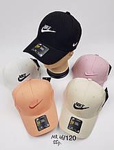 Кепка для девочки на лето Nike р.55