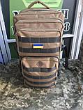 Рюкзак тактический койот 50л, фото 2