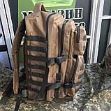 Рюкзак тактичний койот 50л, фото 3