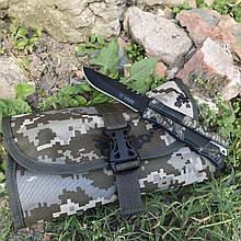 Військовий несесер (косметичка) Піксель ЗСУ