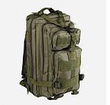 Рюкзак тактичний Molle System 45 L. Olive, фото 3