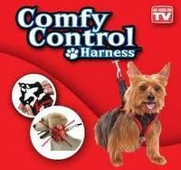 Поводок-шлейка Comfy Control Harness для собак, фото 1