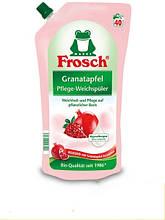 Ополаскиватель Фрош Гранат для белья  Frosch Weichspuler Granatapfel  1000 мл