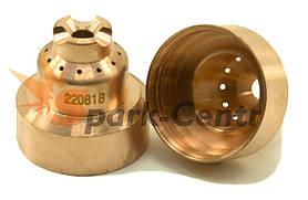 Защитный колпачок для ручного плазменного резака (плазматрона) Hypertherm Powermax 45A - 85A