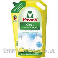 Гель Фрош Лимон для стирки белых тканей Frosch Citrus Vollwaschmittel  1800 мл