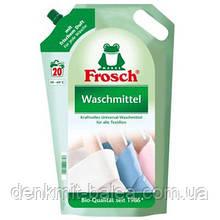 Гель Фрош для стирки всех видов тканей Frosch Flussig Waschmittel 1800 мл