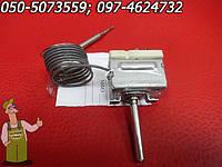 Терморегулятор 260*С электроплиты двухконтактный, регулятор температуры духовки плиты Гефест 55*С - 260*С