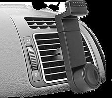 Автомобільний тримач Defender CH-122 50-90 мм, решітка вентиляції